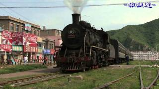 [0005] China Steam Train Nanpiao Coal Railway Huangjia St. 南票煤鉱鉄路 黄甲駅