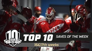17/18 KHL Top 10 Saves for Week 16