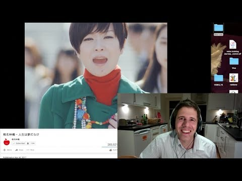 椎名林檎 – 人生は夢だらけ解説 , 感想 , リアクション(MV PV Reaction & Discussion Sheena Ringo 逆輸入 ~航空局~)