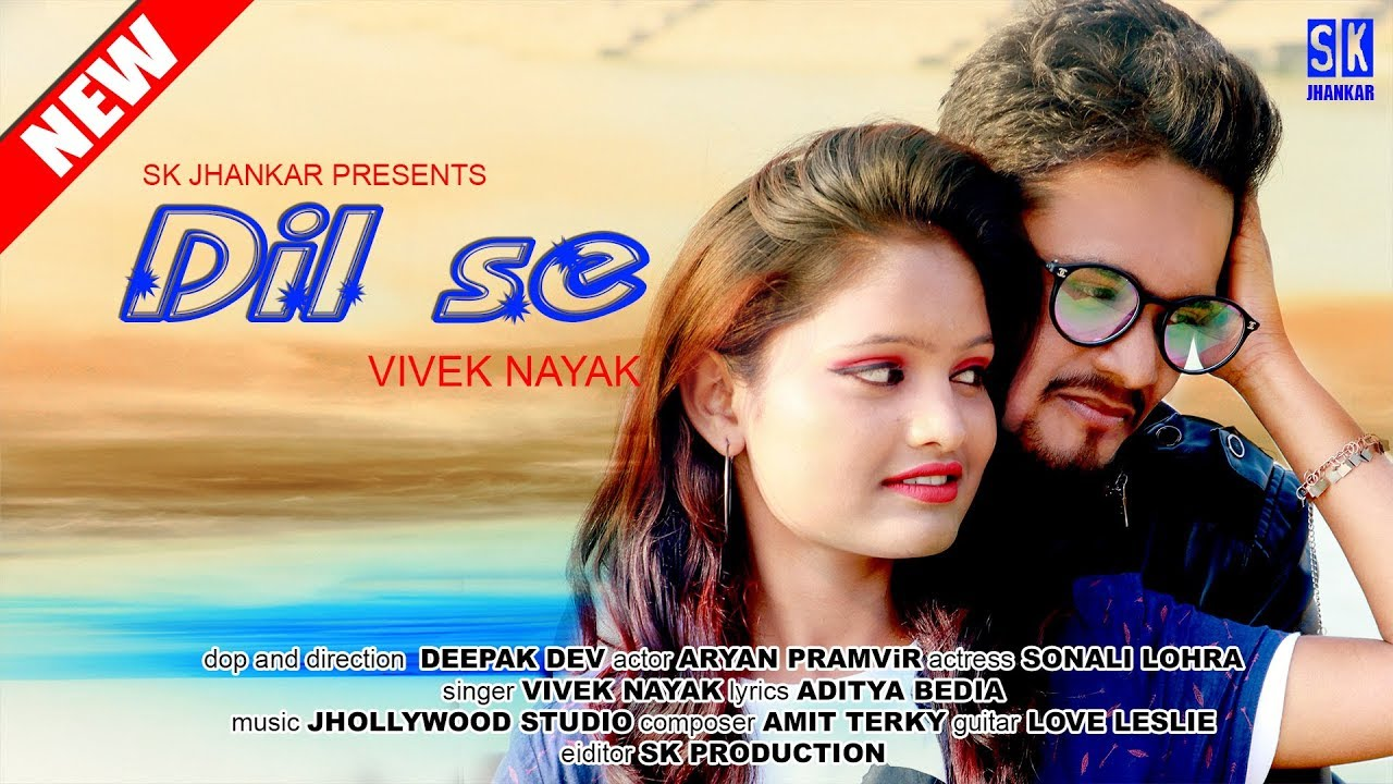 DIL SE NEW NAGPURI SONG 2019|| VIVEK NAYAK || ARYAN PRAMVIR|| NAGPURI LOVE  SONG