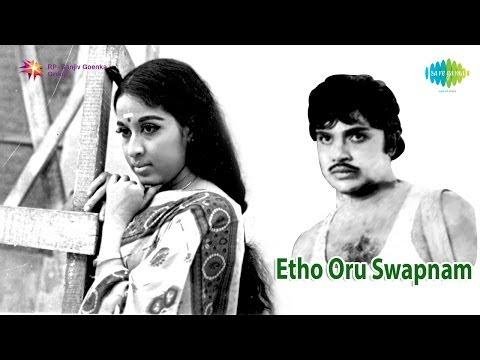 Etho Oru Swapnam | Poomanam song