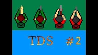 уроки по construct 2 TDS игра #2