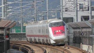 2018年10月17日 北陸新幹線 新高岡駅 イーストアイ 本線検測 減速通過