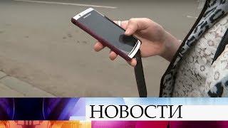 видео Роуминг Мегафон по России