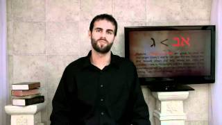 Biblical Hebrew Lesson 3 | Hebrew will make you a better disciple of Jesus Christ! |  Bet Gimel