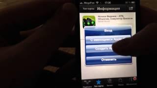 Как создать Apple ID без кредитной карточки(Не судите строга, это мое первое видео )Подписывайтесь на канал, ставьте лайк,это не трудно)) Всем Всего наил..., 2013-03-23T20:57:41.000Z)