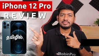 iPhone 12 Pro REVIEW | வாங்கலாமா? வேண்டாமா?