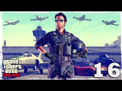 Смотреть прохождение игры [PS4 COOP] GTA ONLINE. #16: Ограбление: в роли копов.