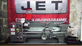 Точим титан на токарном станке JET BD-10VS