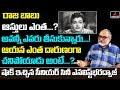 Senior Journalist Bharadwaj Secrets About Comedian & Actor Raja Babu Assets | NTR | ANR | Mirror TV