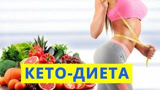 постер к видео Кетодиета капсулы