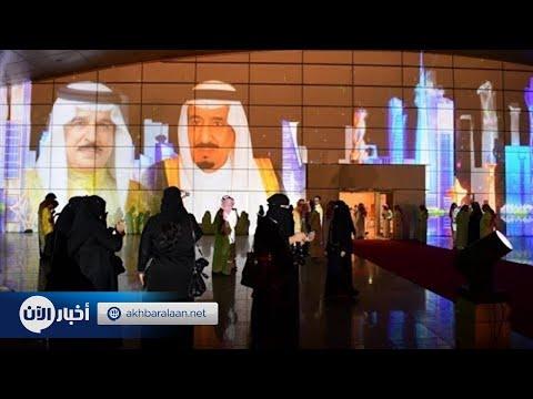 الكتاب بوابة المستقبل شعار معرض الرياض الدولي للكتاب  - نشر قبل 3 ساعة