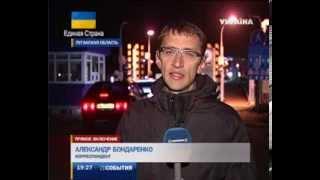 В Луганской области стали реже пересекать границу с Россией(, 2014-03-06T18:59:52.000Z)
