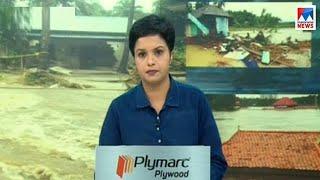 എട്ടു മണി വാർത്ത | 8 A M News | News Anchor - Nisha Purushothaman  | August 16, 2018