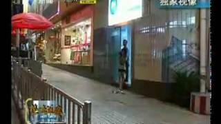 廣洲女警近距離殺人片,全長8分鐘清楚見到連開4槍 PART1 thumbnail