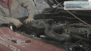 видео диагностика автомобиля в новосибирске