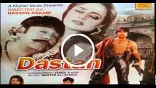 Pashto New Song 2014 Kam Aqla Yara