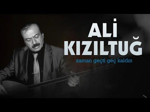 Ali Kızıltuğ - Kırat Semahı