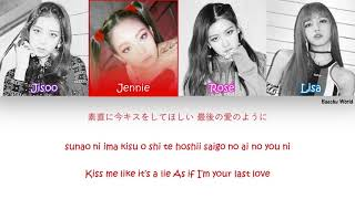 Gambar cover BLACKPINK- As if it's your last (Japanese Version) Lyrics [KAN|ROM|ENG]