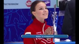 Анна Щербакова Прыжковый фестиваль на Кубке Первого канала