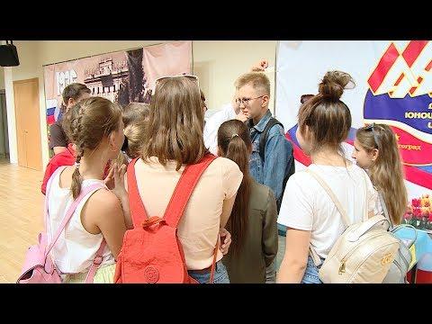 ДЮЦ Волгограда организовал праздник для воспитанников пришкольных лагерей
