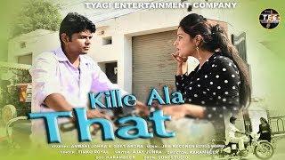 Kille Aale That | Ambani Johra, Geet Arora | Tinko Royal | New Haryanvi Songs Haryanavi 2018