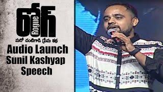 Sunil Kashyap Speech at Rogue Audio Launch