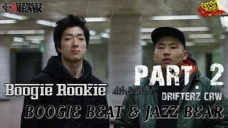 Boogie Rookie 4th&5th rookie Part.2 / Boogie Beat & Jazz Bear (Drifterz Crew) / Allthatbreak.com