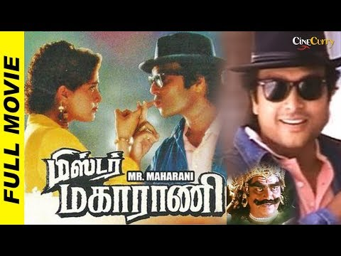Mr. Maharani Tamil Full Movie HD | Karthik | Vijayashanti | Maga Rayudu