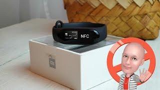 Xiaomi Mi Band 3 с NFC: скрытые возможности!