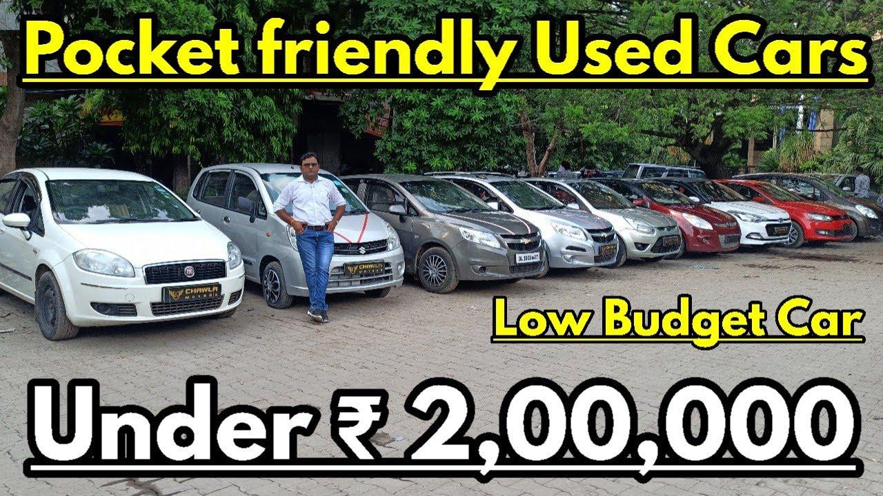Low Budget Used Cars Under ₹ 2,00,000 | i-20, Swift Dzire, Ritz, ZenEstilo, Polo, Fiat Linea | @NTE