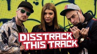 Bromania & Quick (feat. Deliric) -