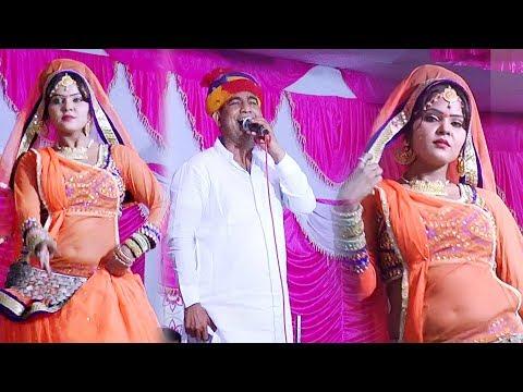 Mulchand choudhary latest video##churu polish line live program##supr hit prformens##Pkstudio