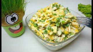 Очень Вкусный САЛАТ НА КАЖДЫЙ ДЕНЬ. Простой рецепт салата из обычных ингредиентов