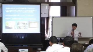 公文書館機能普及セミナー2013 報告3(その2)
