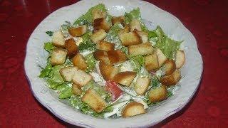Вкусный и очень сытный салат с латуком (листовым салатом).