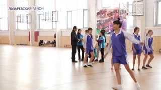 Соревнование по гандболу