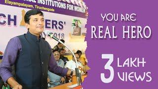 Sujith kumar latest motivational speech   Achievers day 2018