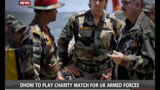 Dhoni to play charity match for UK