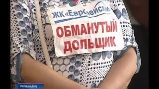 видео ЖК Зорге 9 - официальный сайт ????,  цены от застройщика, квартиры в новостройке