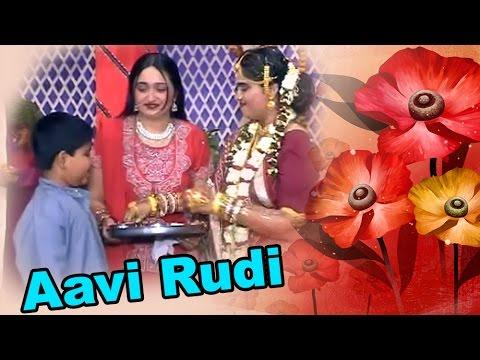 Aavi Rudi  Bena Re  Gujarati Wedding Songs and Traditions  Gujarati Marriage Songs  Traditional