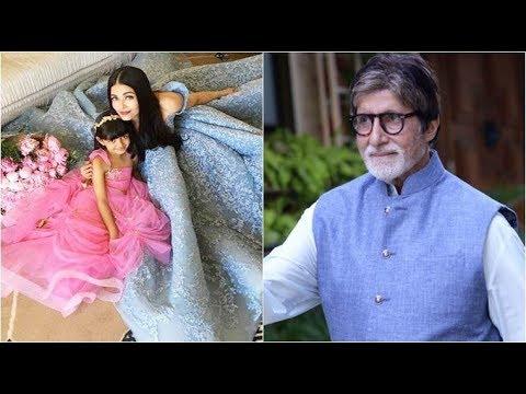 Unseen Video!Amitabh Bachchan to Aishwarya Rai : Stop Behaving like Aaradhya |BollywoodBuzz|