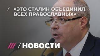 Кто такой Сергей Гаврилов, из-за которого начались протесты в Грузии?