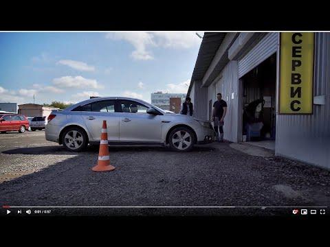 Chevrolet Cruze - клиент свапнул до 1.6 Турбо , мы заменили АКПП .