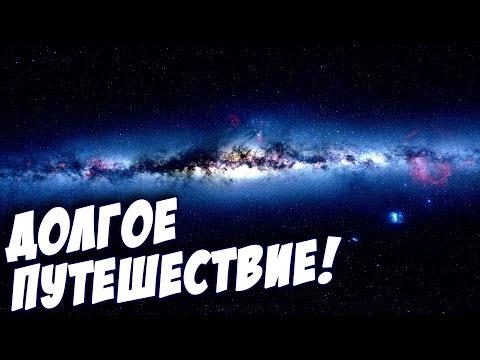 Земля со спутника Спутник