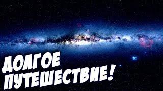 ЧТО, ЕСЛИ ОТПРАВИТЬСЯ НА КРАЙ ВСЕЛЕННОЙ ЗА 8000 СВЕТОВЫХ ЛЕТ? - что такое вселенная Elite Dangerous?