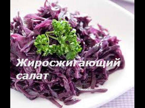 Салаты из овощей – Рецепты с фото. Вкусные и простые