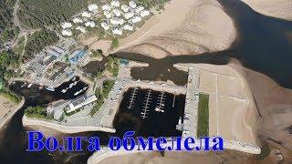 Куйбышевское водохранилище. Аномально низкий уровень воды. Май 2019