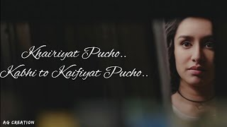 Kheriyat Pucho Mp3 Song Download By Pagalworld