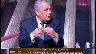 فوق القانون مع وائل عرفة | لقاء مع خبراء أمنيين حول حادث العريش الأخير ومكافحة الإرهاب 14-9-2017